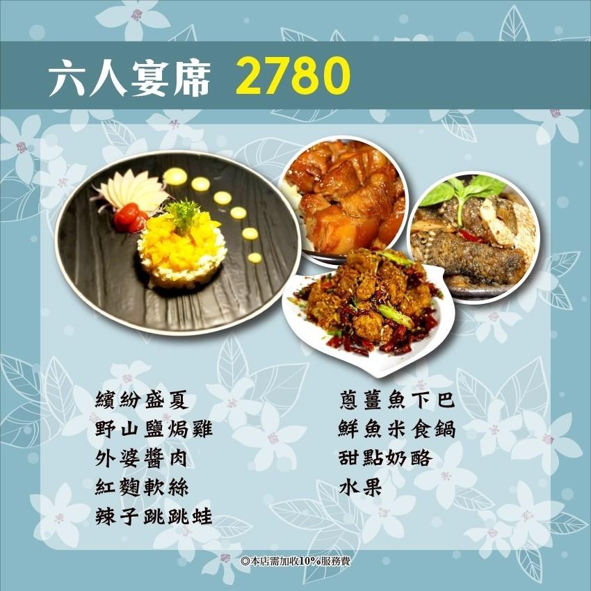 109.9.21新菜單_200920_10