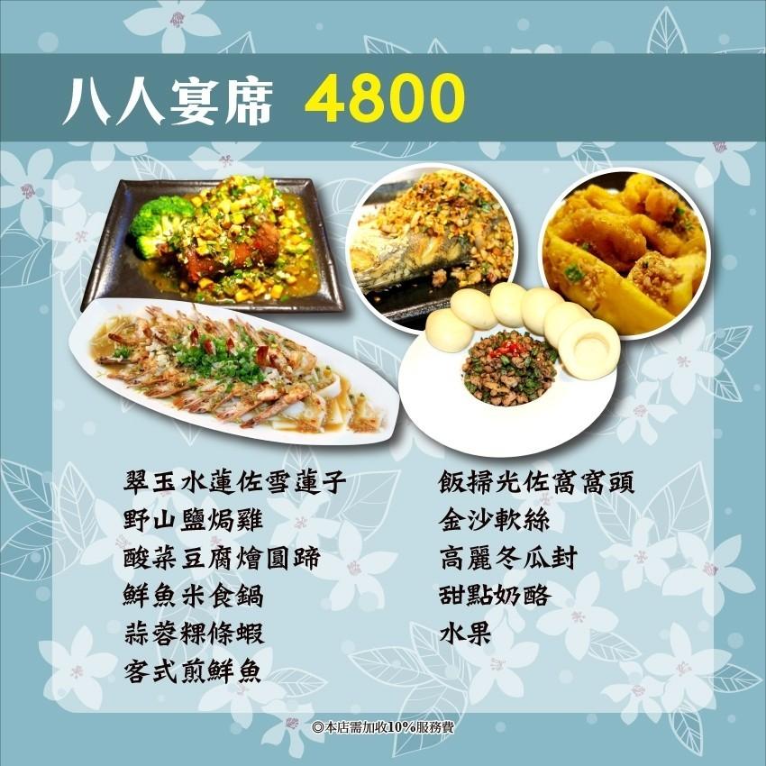 109.9.21新菜單_200920_11