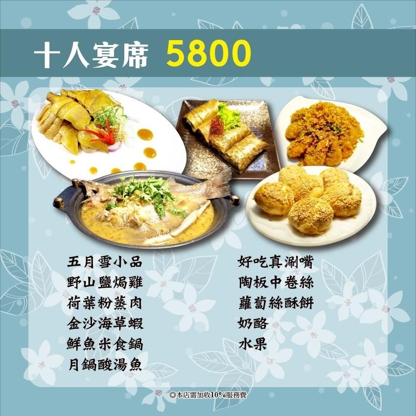 109.9.21新菜單_200920_12
