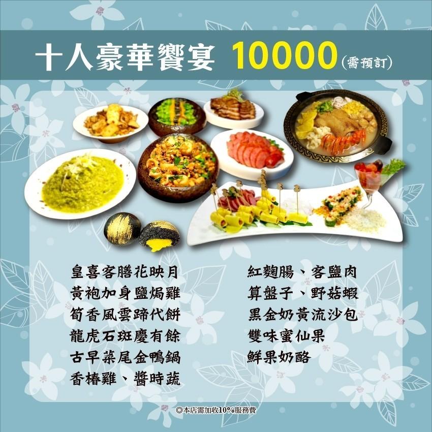 109.9.21新菜單_200920_14