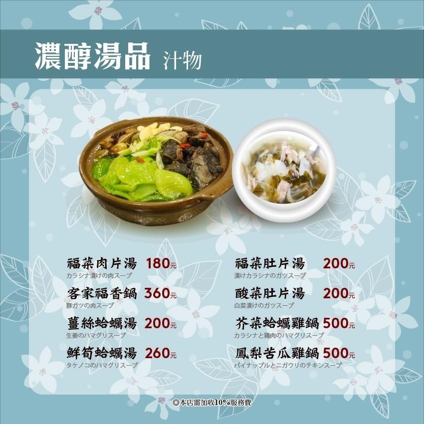109.9.21新菜單_200920_8